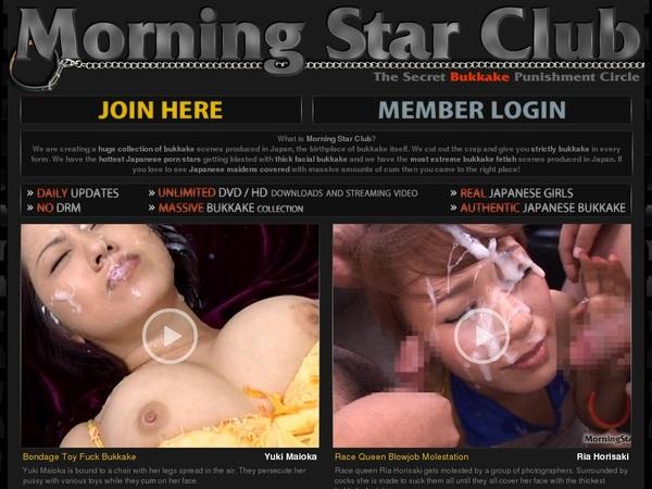 Username And Password For Morningstarclub.com